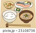 和食 食べ物 一汁三菜のイラスト 23108736