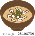 和食 日本料理 味噌汁のイラスト 23108739