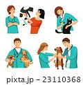 獣医 獣医師 わんこのイラスト 23110368
