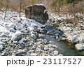 日本 自然 屋外の写真 23117527