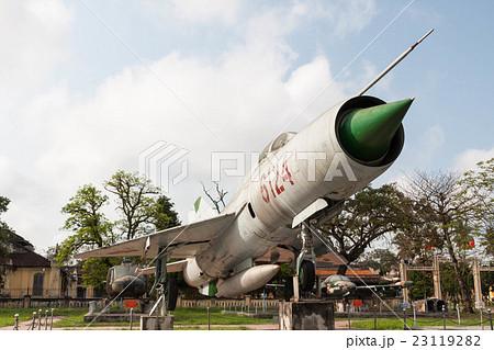 ベトナム戦争時に北ベトナム軍が使用した旧ソ連製のミグ21戦闘機 23119282