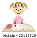 女の子 小学生 勉強のイラスト 23119519