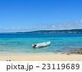 沖縄県 コマカ島 23119689