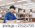 図書館 勉強 学生 23121735