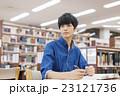 図書館 勉強 学生 23121736