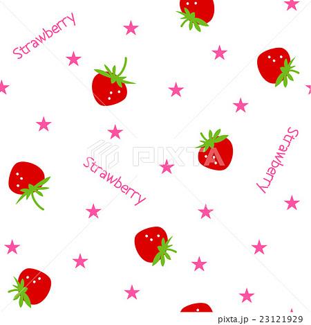 かわいいシームレスなイチゴ柄パターンのイラスト素材