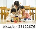 子供 遊ぶ おもちゃの写真 23122876