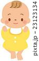 赤ちゃん あかちゃん 赤ん坊のイラスト 23123134