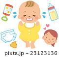 赤ちゃん あかちゃん 赤ん坊のイラスト 23123136