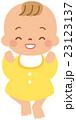 赤ちゃん あかちゃん 赤ん坊のイラスト 23123137