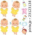 赤ちゃん あかちゃん 赤ん坊のイラスト 23123138