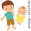 赤ちゃん あかちゃん 赤ん坊のイラスト 23123140