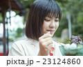 京都 女子ひとり旅 23124860