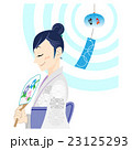 女性 風鈴 涼むのイラスト 23125293