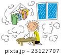 梅雨 雨 洗濯物のイラスト 23127797