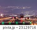 伊丹空港 夜景 23129716