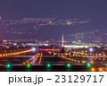 伊丹空港 夜景 23129717