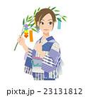 女性 浴衣 七夕のイラスト 23131812