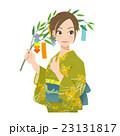 女性 浴衣 七夕のイラスト 23131817