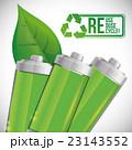 リサイクル バッテリー 葉っぱのイラスト 23143552