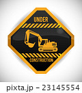 工事中 建築中 建設中のイラスト 23145554