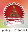 ケーキ お祝い 祝いのイラスト 23145621