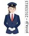 女性運転士 23153813