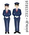 男女運転士 23153816