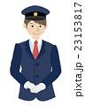 男性運転士 23153817