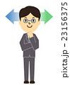 会社員眼鏡想像する 23156375