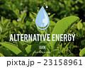 代替エネルギー 浄水 綺麗な水の写真 23158961