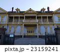 旧函館区公会堂 23159241
