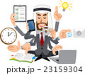 アラブ マルチタスク ビジネスマンのイラスト 23159304