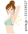 脇 美容 若い女性 23159527