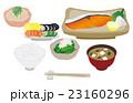食べ物 白バック 日本食のイラスト 23160296