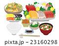 食べ物 白バック 刺身定食のイラスト 23160298