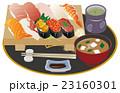 今日の晩御飯寿司 23160301