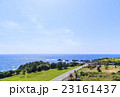 本州最南端の潮岬 望楼の芝 23161437