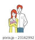 家族 赤ちゃん 笑顔のイラスト 23162992