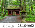 戸隠神社 奥社 神社の写真 23164062