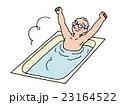 入浴 おじいさん 風呂のイラスト 23164522