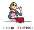味見 女性 キッチンのイラスト 23164601