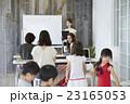 親子 子連れ 勉強の写真 23165053