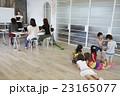 子連れ 勉強 習い事の写真 23165077