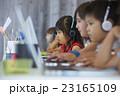 IT教育 教室 23165109
