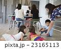 子連れ 勉強 習い事の写真 23165113