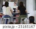 子連れ 勉強 習い事の写真 23165167