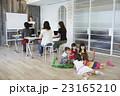 子連れ 勉強 習い事の写真 23165210