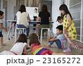 子連れ 勉強 習い事の写真 23165272
