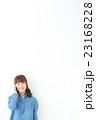 スマートフォン・電話する女性 23168228